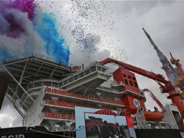 The Launch Party Of the Heerema Aegir