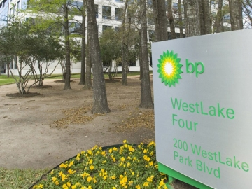 BP's Westlake Four Building in Houston Texas