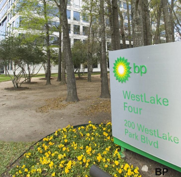 BP's Westlake Four Building in Houston Texas