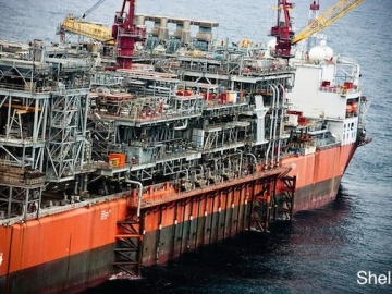 Shell' FPSO The Bonga, Offshore Nigeria