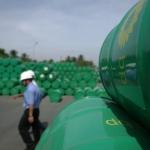 A BP Lubricant Storage Plant