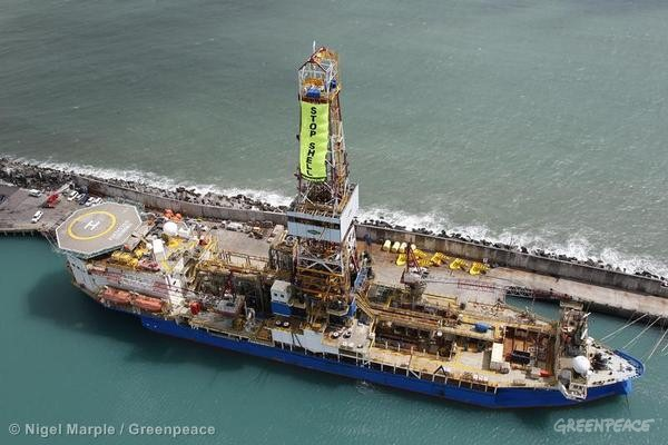 Noble's Discoverer Drillship, During A Greenpeace Protest On Arctic Drilling