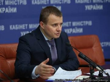 Ukraine's Energy Minister Volodymyr Demchyshyn