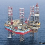 Offshore Jack Up Drilling Rig Maersk Giant