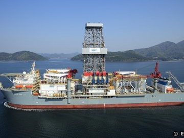 The Ensco DS-9 Drillship