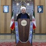 Iranian President Hassan Rouhani Speaking After The Agreement