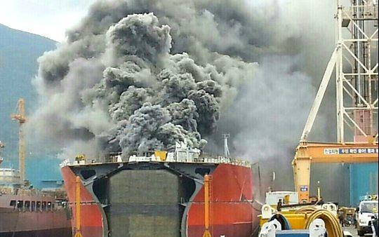 Fire Onboard An LPG Vessel At Daewoo Shipyard South Korea Kills Two