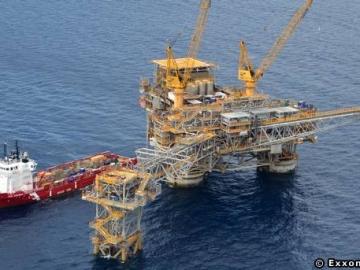 ExxonMobil's West Tuna Platform Offshore East Australia