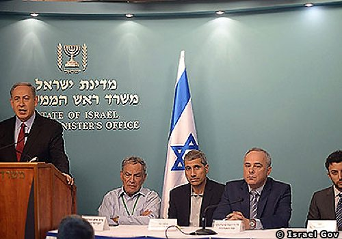Conference Held By PM Benjamin Netanyahu, On Israel's Offshore Gas Industry
