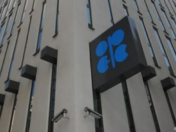 OPEC Headquarters, Vienna, Austria