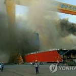 Fire Breaks Out On LNG Vessel At Daewoo Shipyard Korea