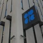 OPEC Head Quarters Vienna, The Centre Of The World's Oil Price