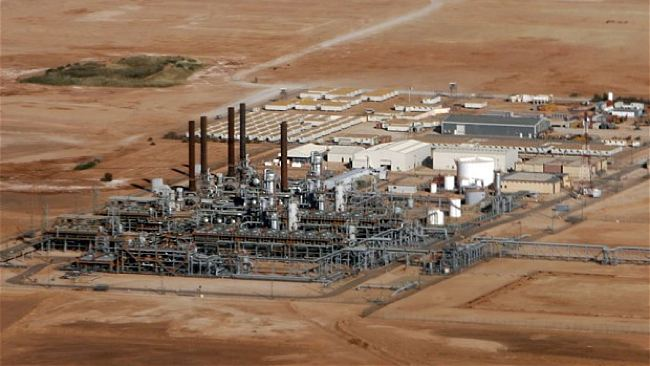 Breaking - Terrorists Attack BP Statoil Facility