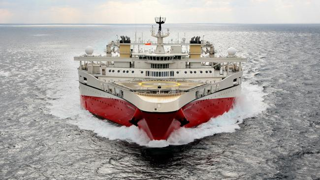 World's Most Powerful Seismic Vessel Launched