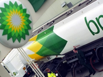 BP To Keep Staff & HQ In UK