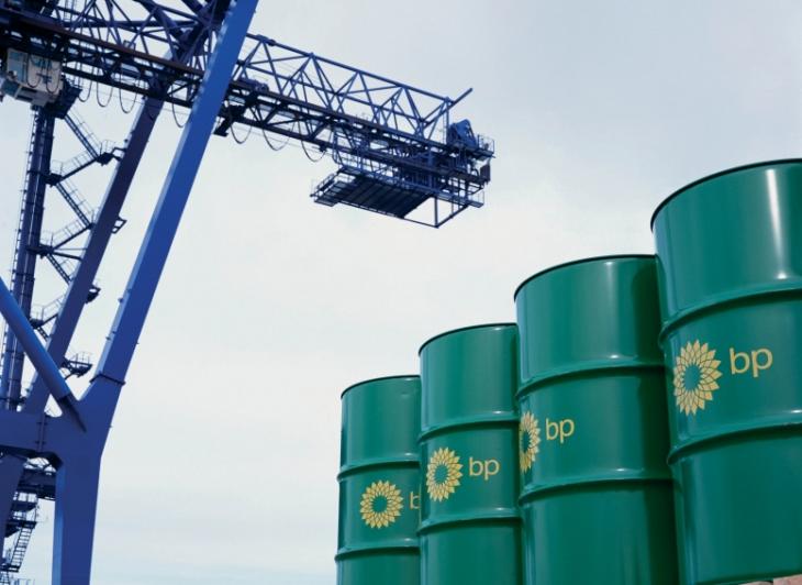 Crude Oil Price Forecasts ToRise