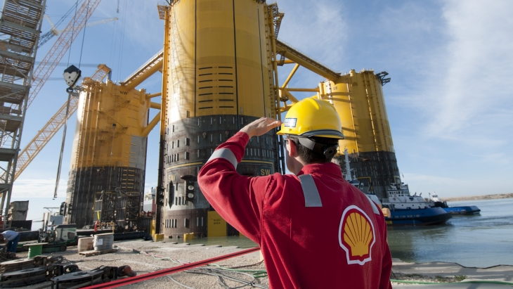 Shell Makes Oil Discovery in the Gulf of Mexico