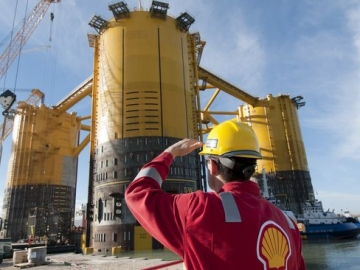 Shell to Sell Oil Blocks in the Gulf of Mexico
