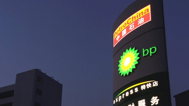 BP Signs Shale Gas Sharing Contract with China