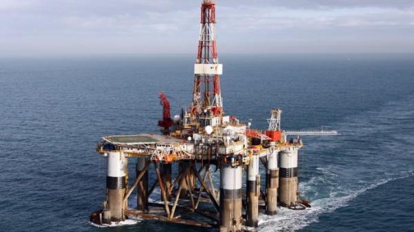 Petrobras Terminates Drilling Rig Contract