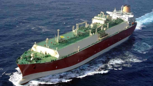 Qatar LNG Boosts UK Gas Supplies by 2023