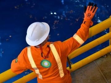 BP Abandons Great Australian Bight
