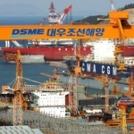 Daewoo Shipbuilding to Lay Off 3,000 People